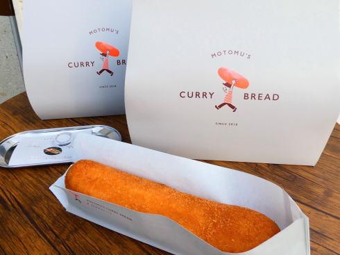 もとむのカレーパンは焼肉屋さんのゴロっと牛すじカレー、沖縄から全国へ