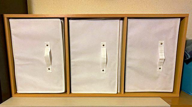 カラーボックス横置きにピッタリなスリーコインズの収納ボックス