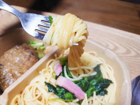 ニップンの冷凍食品「よくばり」シリーズ パスタ 画像