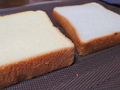 モスの食パン 画像2