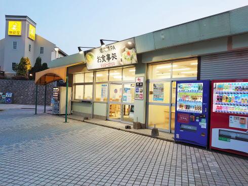 関門自動車道 壇之浦PA(下り線)食事コーナー仮店舗