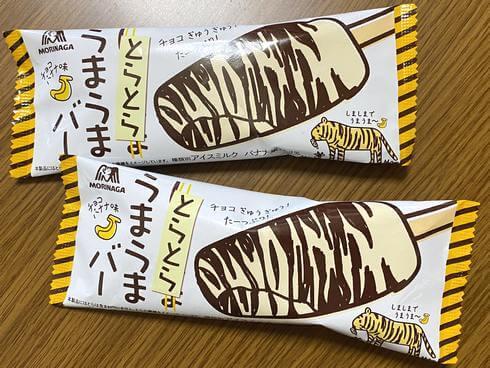 パリパリ感がたまらない「とらとらうまうまバー」チョコバナナ味でセブン限定発売