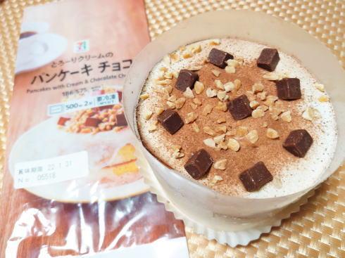 セブンイレブン とろーりクリームのパンケーキ チョコ 画像2