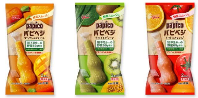 パピコで野菜習慣!パピベジ新味「マンゴー」発売