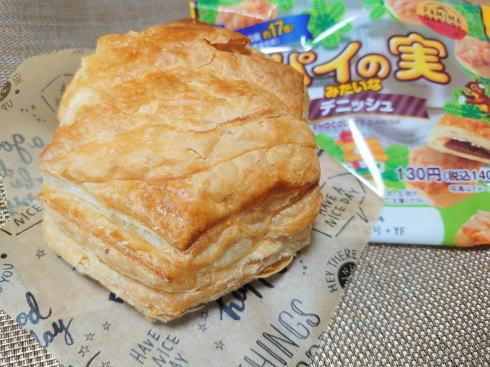 パイの実みたいなデニッシュ 中身の写真1