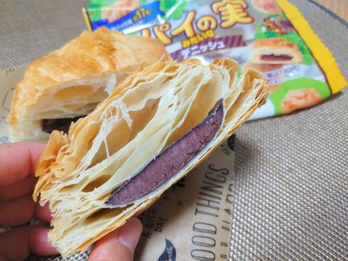 パイの実みたいなデニッシュ 中身の写真2