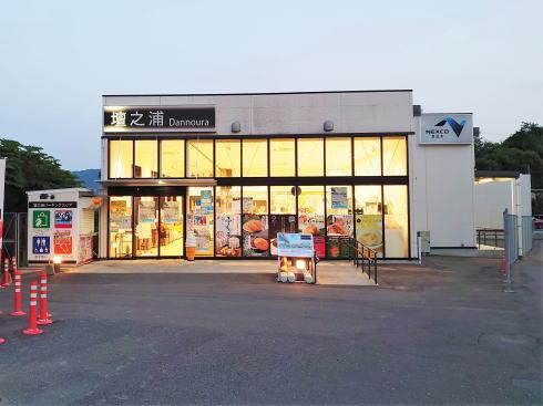 壇之浦PA(下り線)仮店舗の写真