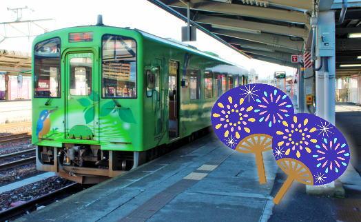 夕涼み列車、クーラーの効いた車内でお弁当付き小旅行