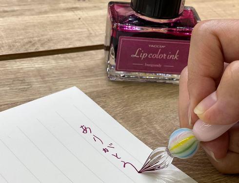 美しき「ガラスペン」インク1回浸せばハガキ1枚分連続で書ける